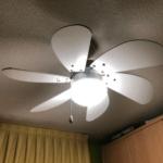 Orbegozo CP 15076 B -mejor ventilador con luz calidad precio